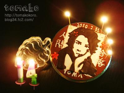 cake100211-1
