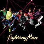Fighting Man 【通常盤】