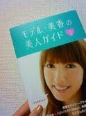 mail_20100212231359.jpg