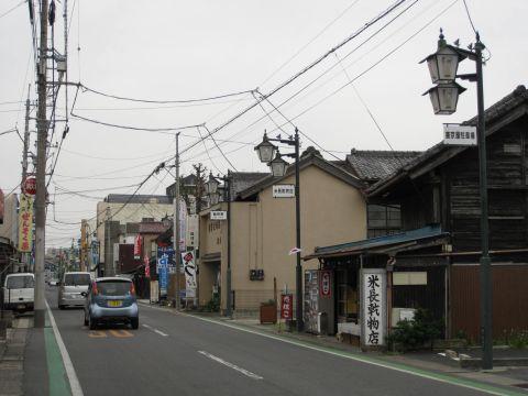 米長乾物店