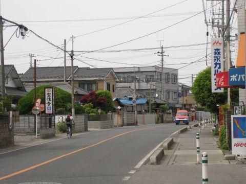 旧日光街道・大林