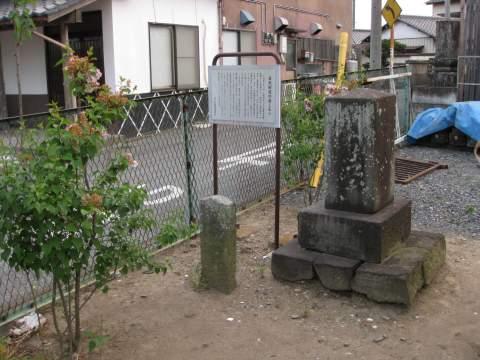 九品寺の日光街道道標