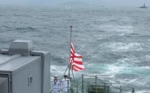 0527_海軍旗半旗