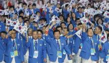アジア大会行進_韓国