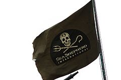 Seashepherd_Flag.jpg