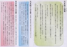 gosokui20nen02_1200w.jpg