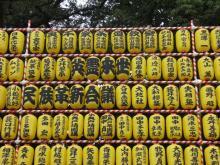 yasukuni_tono1.jpg