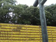 yasukuni_tono2.jpg