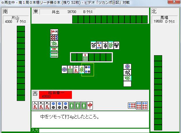 tknpN1-0_11.png