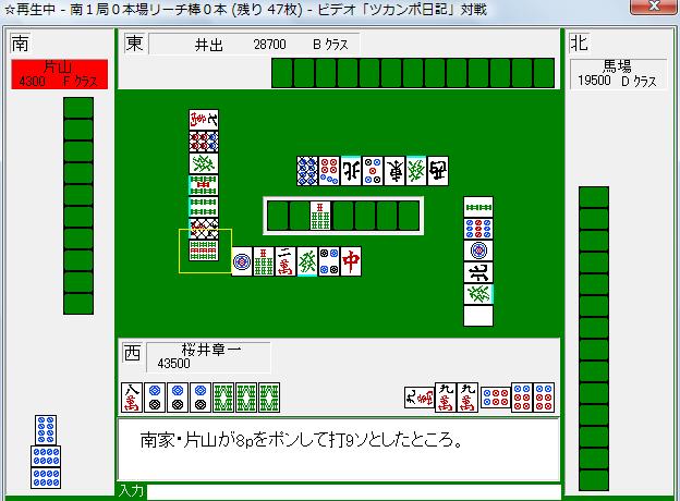 tknpN1-0_17.png