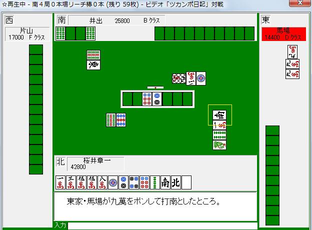 tknpN4-0_09.png