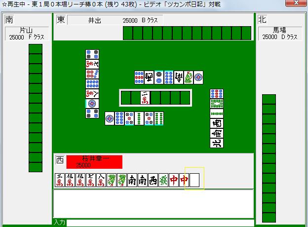 tknpT1-0_10.png