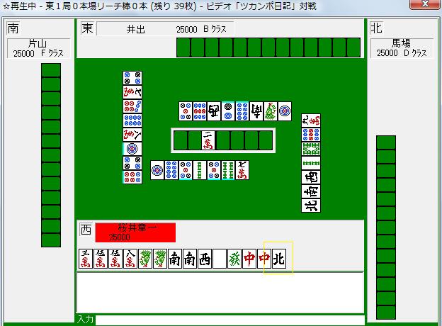 tknpT1-0_12.png