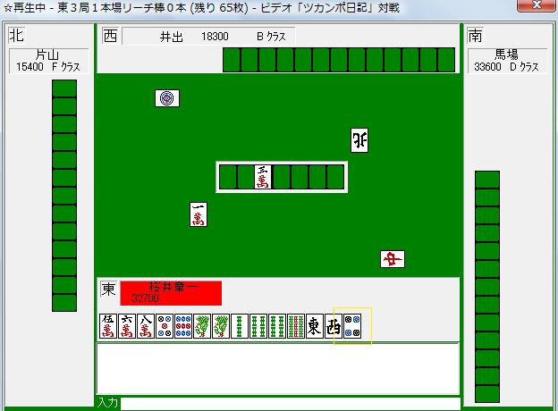tknpT3-1_03.png