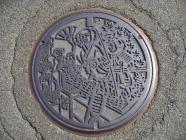 秋田県仙北市祭