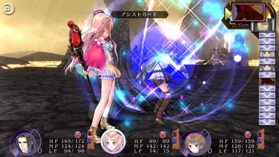 フアナ戦闘3