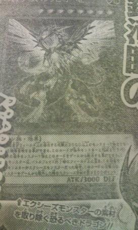 osoroshiya_274_456s.jpg