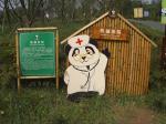 パンダの病院があった