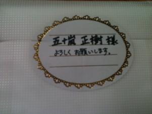 ___20100601054411.jpg