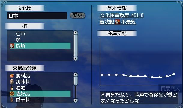 nagasaki4.jpg