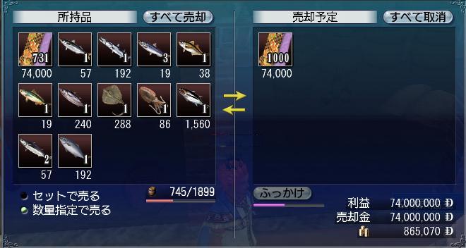 nishijinnori22.jpg