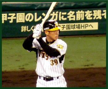 絵日記10・3矢野さん!!