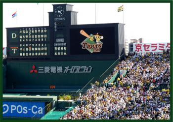 絵日記10・11最終戦3