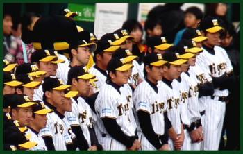 絵日記1・7ファン感終わり4
