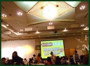 絵日記1・8トークショー4