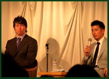 絵日記1・10トークショー1