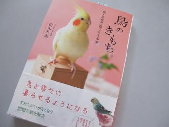 imomushi1.jpg