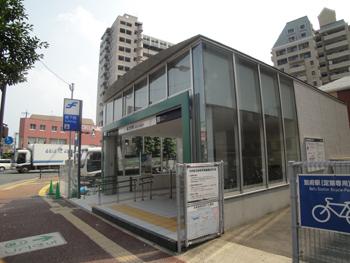 地下鉄別府駅