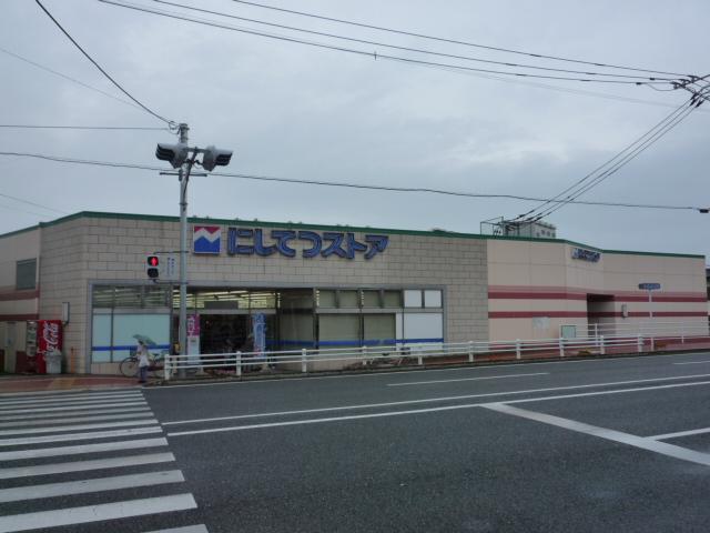 西鉄ストア七隈店