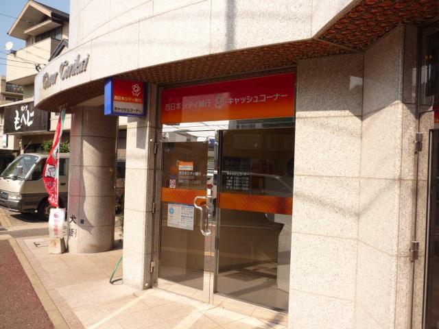西日本シティ銀行鳥飼ATM