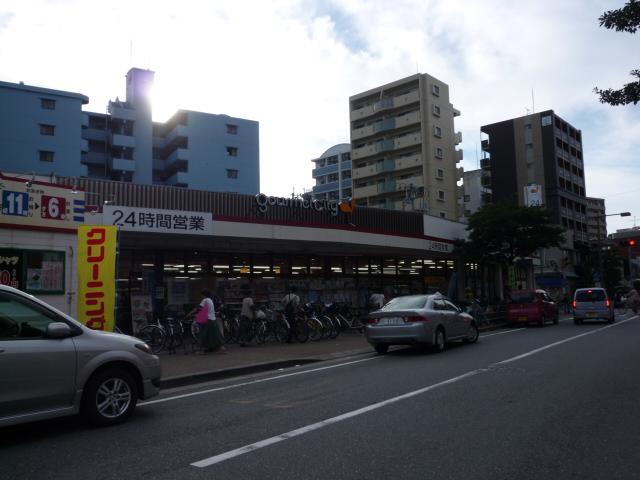 グルメシティ港店