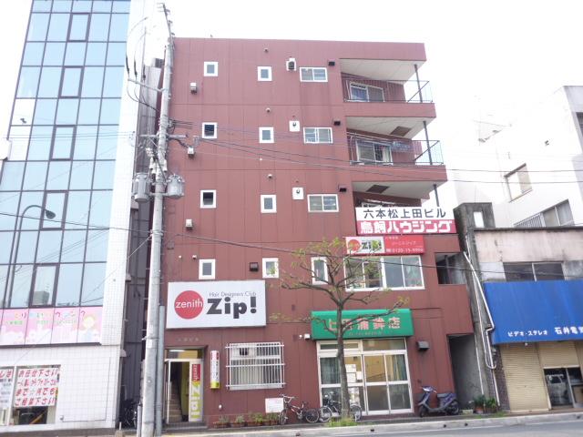 六本松上田ビル (2)