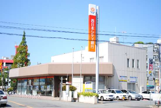 Nishinihoncity.jpg