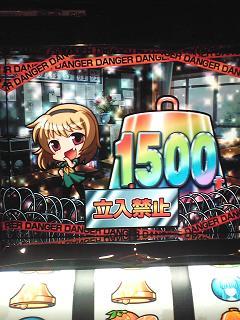 100808_171900.jpg