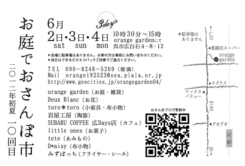 dm2_20120602010513.jpg
