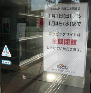 20120104_0 015