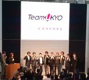 teamUKYO_04.jpg