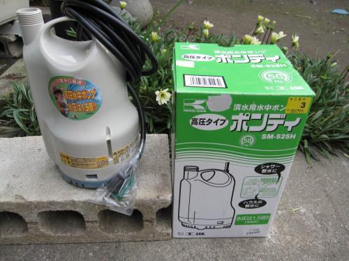 水換え用ポンプ