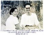 瀬長亀次郎夫妻