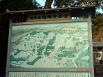 光明寺境内図