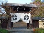 光明寺の門