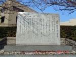 長岡京市市民憲章
