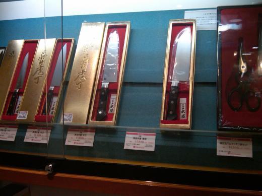 japanese_knife01.jpg