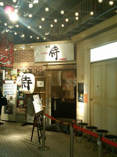 ramen_sq_samurai02.jpg