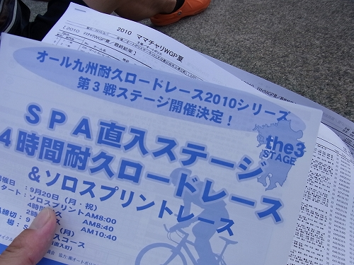 2010-0807_164412.jpg