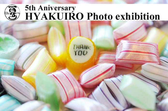 5th photo exhibition